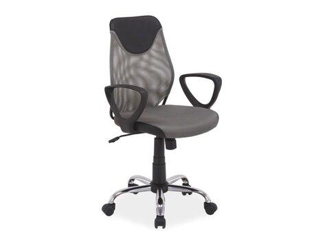 Biuro kėdė Q-146, pilka/juoda