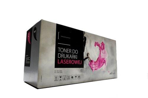 Tonerio kasetė Inkspot TSHQ6511X, juoda