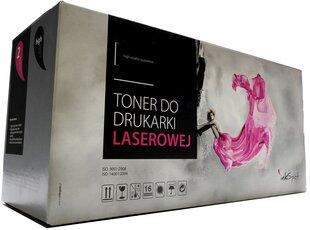 Toneris INKSPOT skirtas lazeriniams spausdintuvams (DELL) (juoda) Dell 3110cn, Dell 3115cn