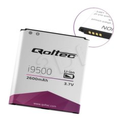 Qoltec Bateria do Samsung Galaxy S4 2600mAh