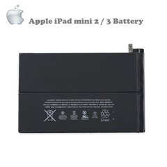 Originali baterija skirta Apple iPad mini 2 / 3, Li-Ion 6471mAh