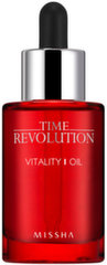 Veido aliejus sausai odai Missha Time Revolution Vitality Oil 30 ml