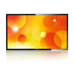Monitorius Philips Public Display BDL4830QL/00 48''