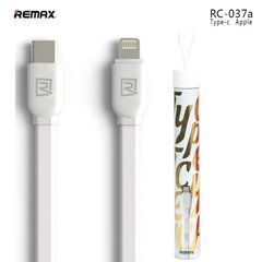 Remax Flat & Soft Type-C-Lightning 1m, Baltas