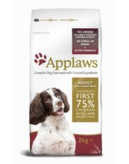 Applaws sausas maistas Adult Small & Medium, 7.5 kg