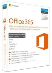 SW RET OFFICE 365 PERSONAL/RUS 1Y P2 QQ2-00620 MS