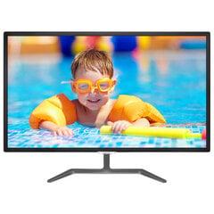 Monitor Philips 323E7QDAB/00 32inch, AMVA, WQHD, D-Sub, DVI, HDMI, DP