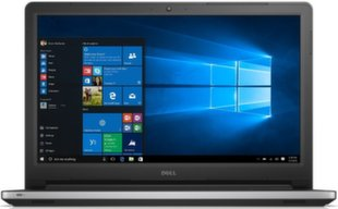 Dell Inspiron 15 3567 i7-7500U 8GB 1TB WIN10