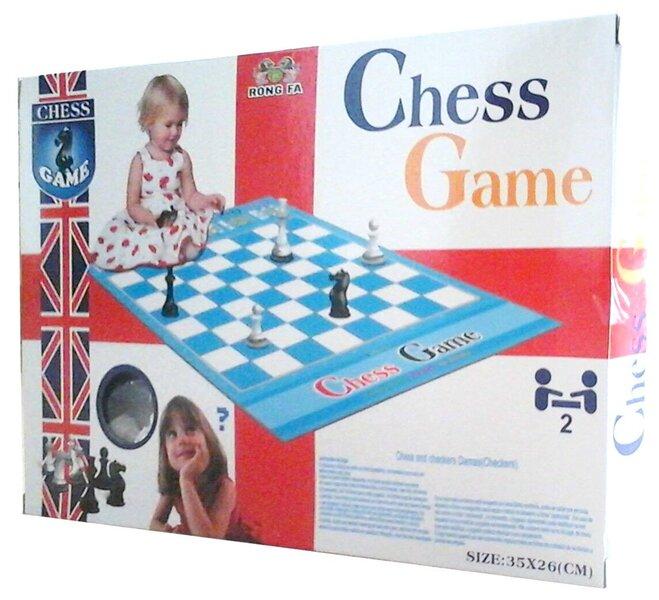 Vaikiški šachmatai
