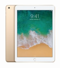 "Apple iPad 9.7"" WiFi (32GB), Auksinė, MPGT2HC/A"