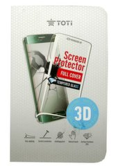 Screen protector TEMPERED glass 3D full cover for Samsung Galaxy S8 (Blue)