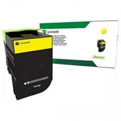 Spausdintuvo kasetė Lexmark Return (71B20Y0), geltona kaina ir informacija   Spausdintuvo kasetė Lexmark Return (71B20Y0), geltona   pigu.lt
