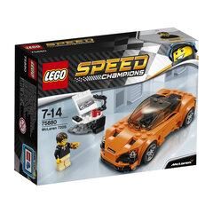 75880 LEGO® Speed Champions McLarenxxxx