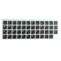 HQ Keyboard Stickers ENG white / RUS red Qwerty Black Pattern