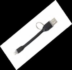 USB Lightning Keychain cable 12cm by Celly Black kaina ir informacija | USB Lightning Keychain cable 12cm by Celly Black | pigu.lt