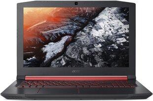 Acer Nitro AN515-51 (NH.Q2QEL.003)