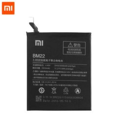 Xiaomi BM22 Original battery for Mi 5 Li-Pol 2910mAh (OEM)