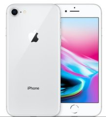 Apple iPhone 8 64GB, Sidabrinė