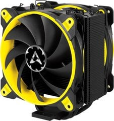 Arctic Freezer 33 eSports Yellow (ACFRE00034A)