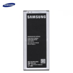 Samsung EB-BN915BBC Original Battery N915 Galaxy Note Edge 3000 mAh (OEM)