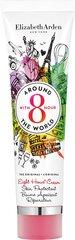 Apsauginis kremas Elizabeth Arden Eight Hour Cream Skin Protectant Around The World 50 ml