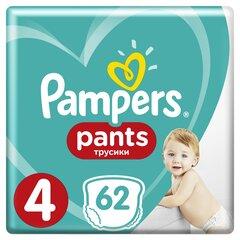 Sauskelnės-kelnaitės PAMPERS Pants Giant Box, 4 dydis, 9-15 kg, 62 vnt.