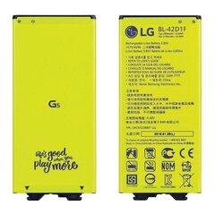 Originalus akumuliatorius LG BL-42D1F, skirtas LG H850 G5 telefonui, Li-Ion 2800 mAh (OEM) kaina ir informacija | Akumuliatoriai telefonams | pigu.lt