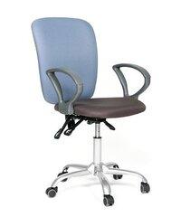 Biuro kėdė Chairman 9801, mėlyna/pilka