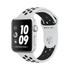 Apple Watch S3 Nike+, 38 mm, Sidabrinė