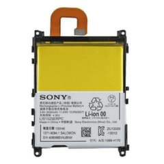Sony 1271-9084 Original Battery Sony Xperia Z1 (C6903 C6902) 3000 mAh (OEM)