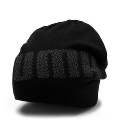 Vyriška kepurė Puma Active