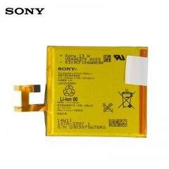 Sony LIS1551ERPC Original Battery Sony Xperia M2 / 2330 mAh (OEM)
