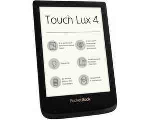 PocketBook Touch Lux 4 (PB627-H-WW) 6''