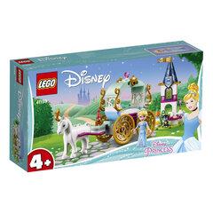 41159 LEGO® DISNEY PRINCESS Pelenės karieta