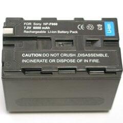 Akumuliatorius NP-F960, NP-F970 kaina ir informacija | Akumuliatoriai vaizdo kameroms | pigu.lt