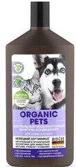 Šampūnas-kondicionierius katėms ir šunims Organic Pets, 500 ml kaina ir informacija | Švaros reikmenys šunims | pigu.lt