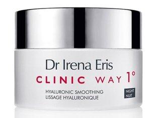 Naktinis kremas su hialuronu Dr Irena Eris Clinic Way Nr.1, 50 ml kaina ir informacija | Veido kremai | pigu.lt