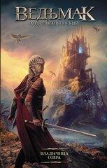 Сапковский Ведьмак 7 Владычица Озера kaina ir informacija | Fantastinės, mistinės knygos | pigu.lt