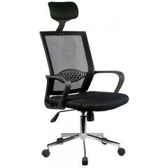 Biuro kėdė Nore OCF-9, juoda kaina ir informacija | Biuro kėdės | pigu.lt