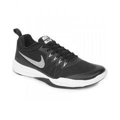Spоrtbačiai vyrams Nike Legend Trainer kaina ir informacija | Avalynė vyrams | pigu.lt