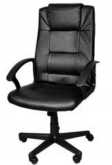 Biuro kėdė, juoda kaina ir informacija | Biuro kėdės | pigu.lt
