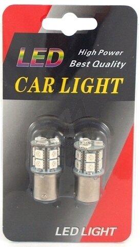 Car Light lemputės BAU15s 12V LED13 (2vnt) oranžinės