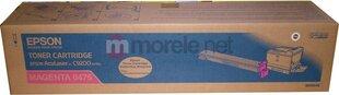 Epson C13S050475 kaina ir informacija | Kasetės lazeriniams spausdintuvams | pigu.lt