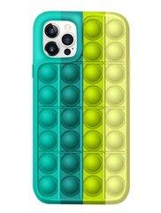 Hallo POP IT, skirtas Apple iPhone 12 Pro Max, žalias/geltonas kaina ir informacija | Hallo POP IT, skirtas Apple iPhone 12 Pro Max, žalias/geltonas | pigu.lt