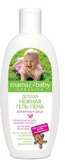 Dušo želė-putos voniai Mama&Baby 300 ml kaina ir informacija | Kosmetika vaikams ir mamoms | pigu.lt