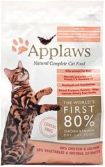 Applaws Cat Adult Chicken with Salmon, 2 kg