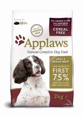 Applaws Chicken & Lamb Small & Medium Breed Adult, 2 kg