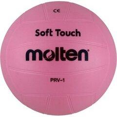 Tinklinio kamuolys Molten PRV