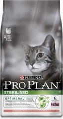 Pro plan sterilised cat salmon 10 kg kaina ir informacija | Pro plan sterilised cat salmon 10 kg | pigu.lt