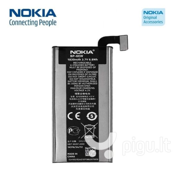Nokia BP-6EW Lumia 900 Li-Ion 1830mAh